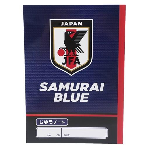 サッカー日本代表 自由帳 B5 白無地ノート 2019年...