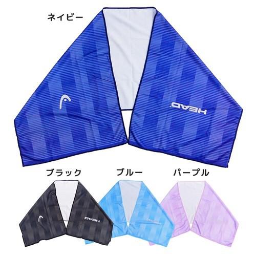 HEAD ヘッド ひんやり夏用タオル スーパークール ...