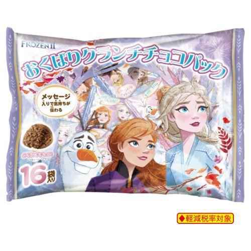 アナと雪の女王 2 バレンタイン チョコレート メ...