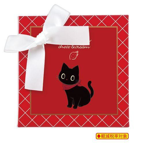 C.C.Cats ホワイトデー お返し チョコギフト 4種...