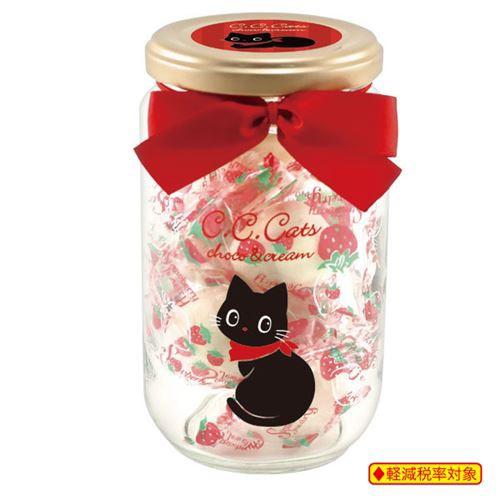 バレンタイン チョコレート C.C.Cats 瓶詰め チョ...