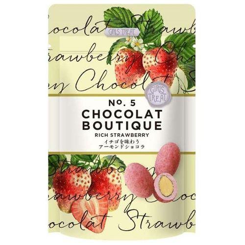 チョコレート バレンタイン アーモンドショコラ C...