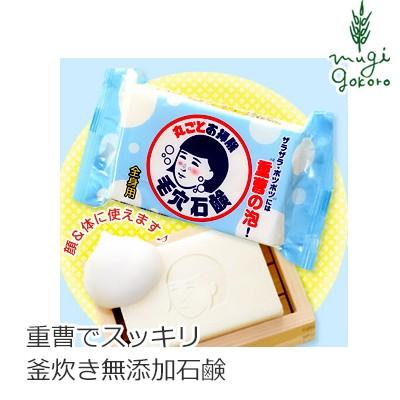 石鹸 無添加 毛穴撫子 重曹つるつる石鹸 2個 155g...