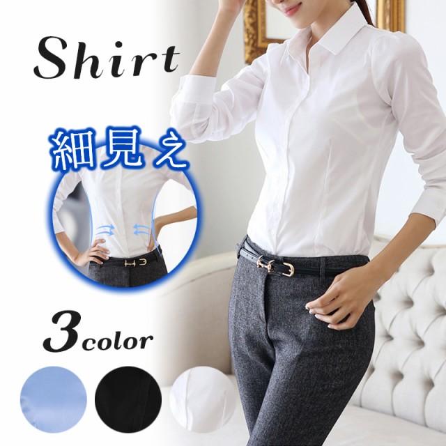 Yシャツ レディース スリム 綿100% ホワイト ブラ...