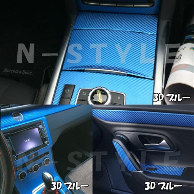 3DカーボンシートA4サイズブルー カーラッピン...