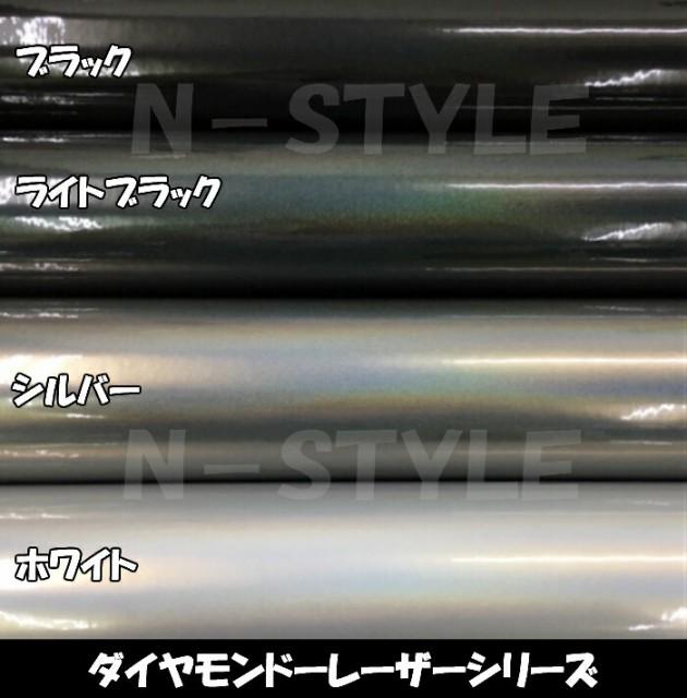 ダイヤモンドレーザー A4サイズ 4色より選択 カ...