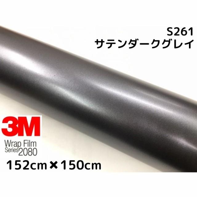 3M ラッピングシート 152cm×150cm  サテンダー...