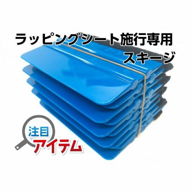 【メール便対応】カーラッピングシート、レンズフ...