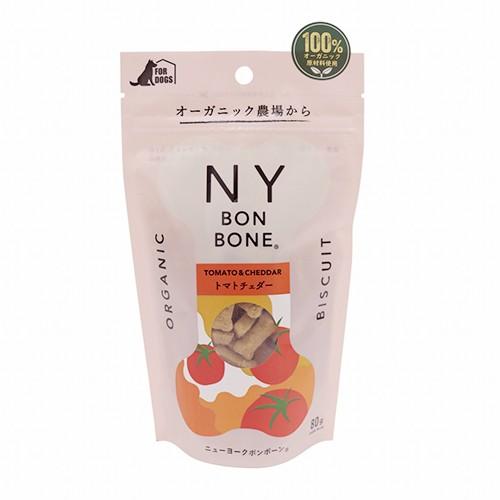 レッドハート ニューヨークボンボーン トマトチェ...
