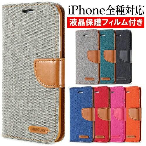 iPhone ケース ファブリック 手帳型【iPhone11 pr...