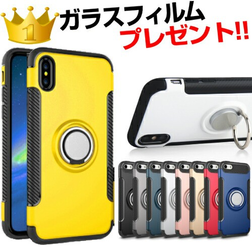 【強化ガラスフィルム付き】iPhone リング付き衝...