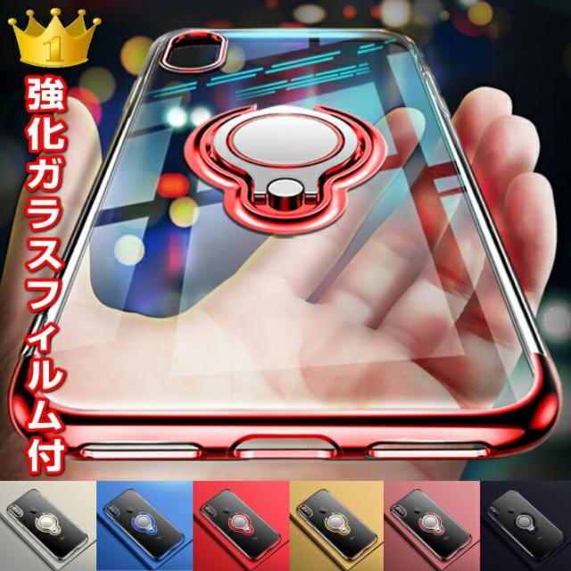 【強化ガラスフィルム付】iPhone リング付き TPU...