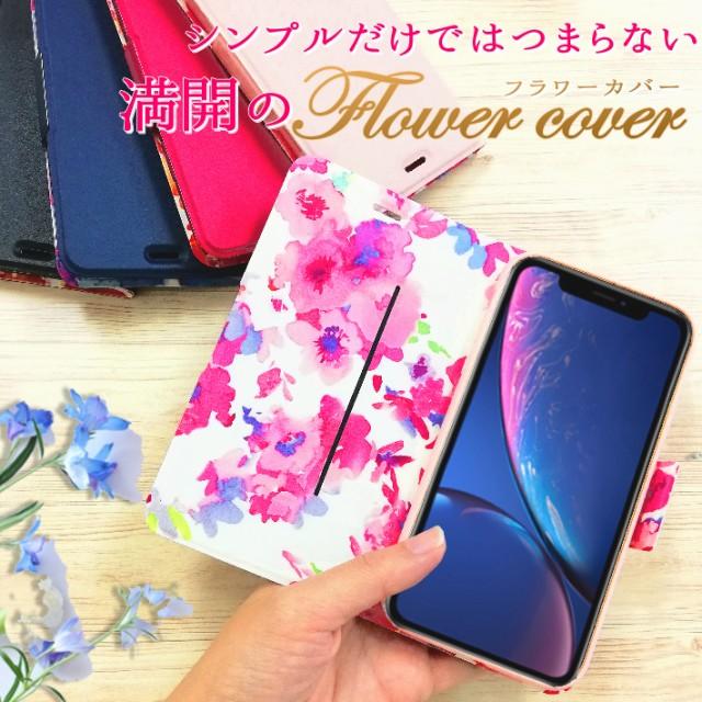 iPhoneXR 内側に水彩タッチの花柄が描かれた大人...