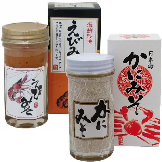 2種セット 日本海かにみそ 海鮮珍味えびみそ ...