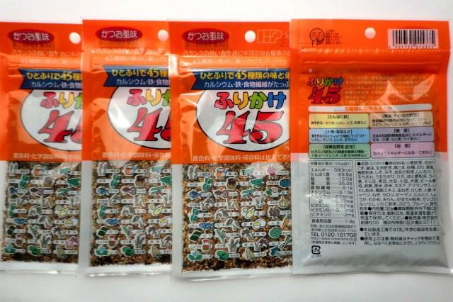 無添加栄養バランス ふりかけ45 (32g×4袋)