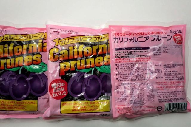 無添加 カリフォルニアプルーン 150g×3袋