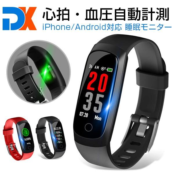 itDEAL スマートウォッチ line対応 血圧計 W10 活動量計 心拍計 生理管理 IP67防水日本語 着信通知 睡眠検測 アラーム黒 iphone android