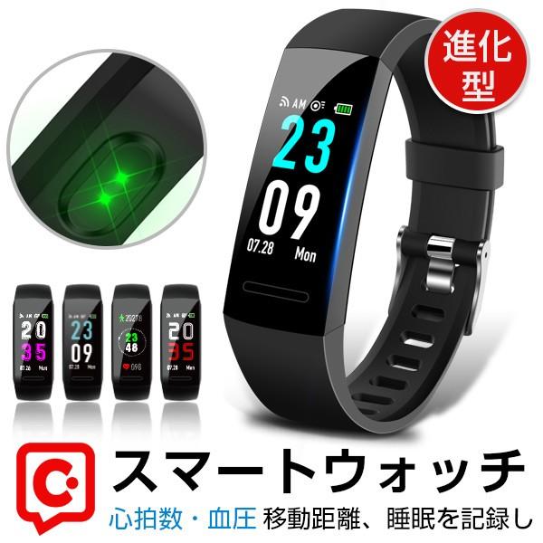 itDEAL スマートウォッチ 改良式 w11 line対応 心拍計 血圧計 IP67防水 USB式 日本語 着信/電話通知 睡眠検測iphone/android対応