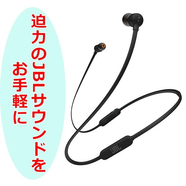 JBL T110BT ブラック 【JBLT110BTBLKJN】ワイヤレ...