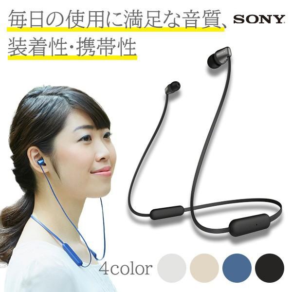Bluetooth ワイヤレス イヤホン SONY  ソニー WI-...
