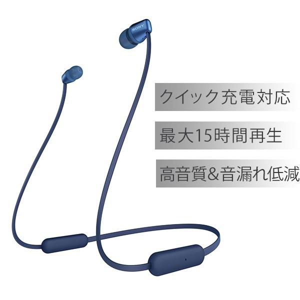 SONY  ソニー WI-C310 LC 【ブルー】Bluetooth ワ...