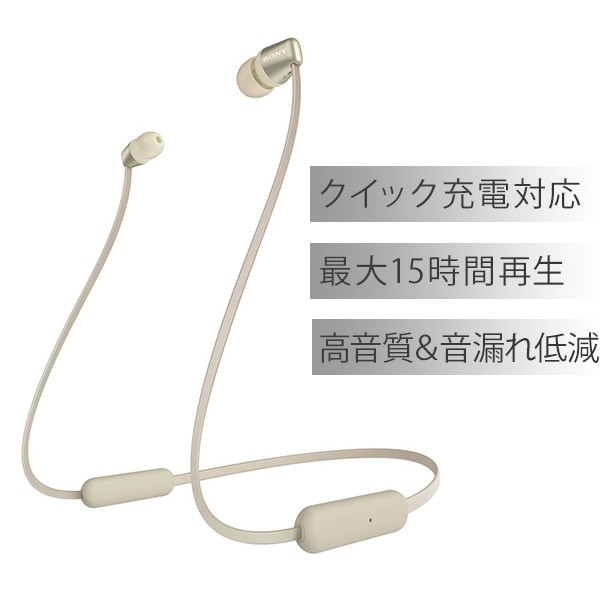 SONY  ソニー WI-C310 NC 【ゴールド】Bluetooth ...