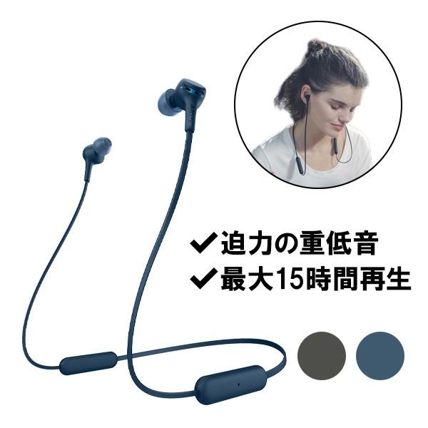 SONY ソニー WI-XB400 LZ 【ブルー】ブルートゥー...