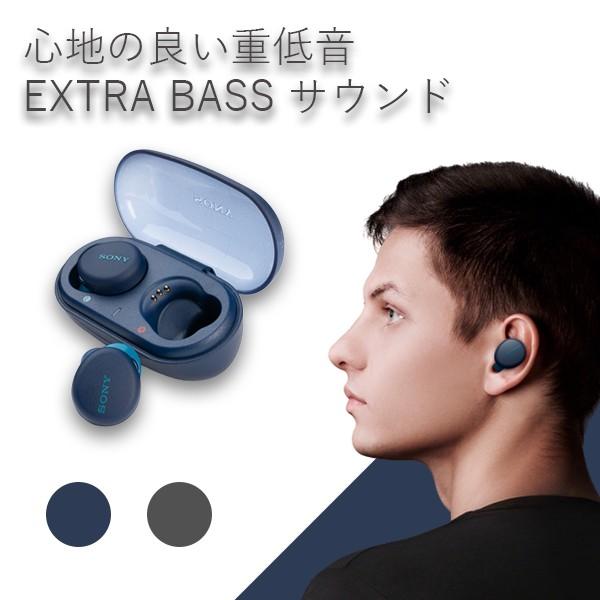 (6月6日発売予定) SONY ソニー WF-XB700 LZ ブル...