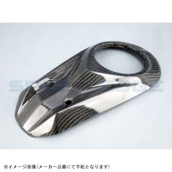 [H25074] A-TECH(エーテック) タンクキャップカバ...