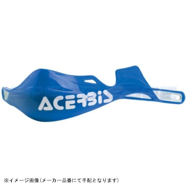[AC-13054] ACERBIS(アチェルビス) ラリーブッシ...