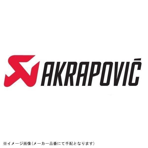 [H-H4MET4] AKRAPOVIC(アクラポビッチ) HEADER TU...