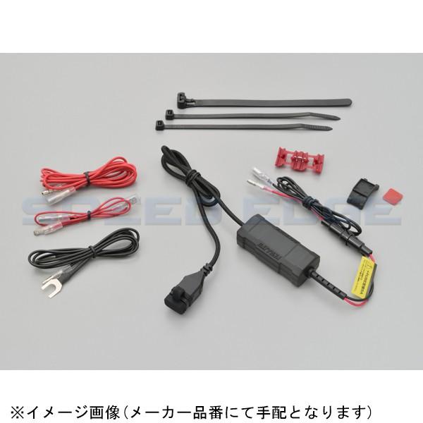 [17213] DAYTONA(デイトナ) バイク専用USB電源 Ty...