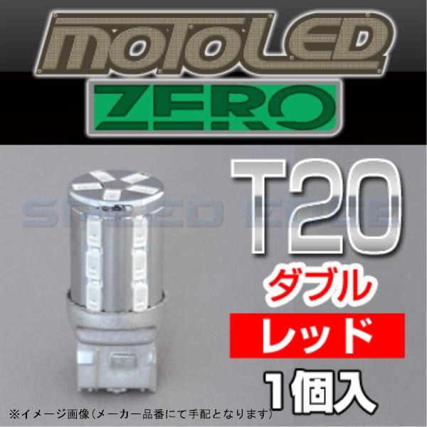[D-1674] DELTA DIRECT(デルタダイレクト) MOTO L...