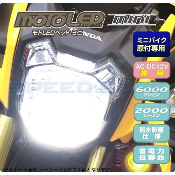 [D-2097] DELTA DIRECT(デルタダイレクト) MOTO-L...
