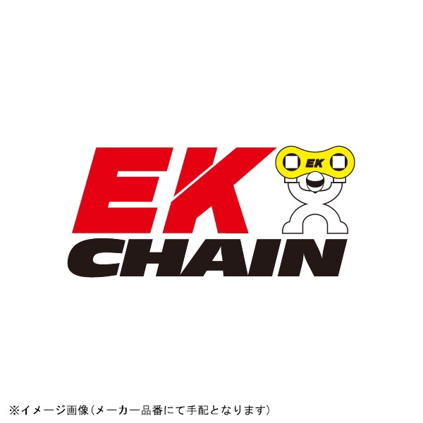EK ENUMA(EKチェーン):EKメン グリースセット