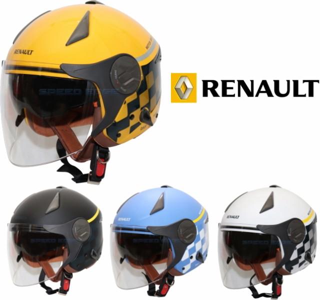 【RENAULT】ルノー Wシールド ジェットヘルメット...
