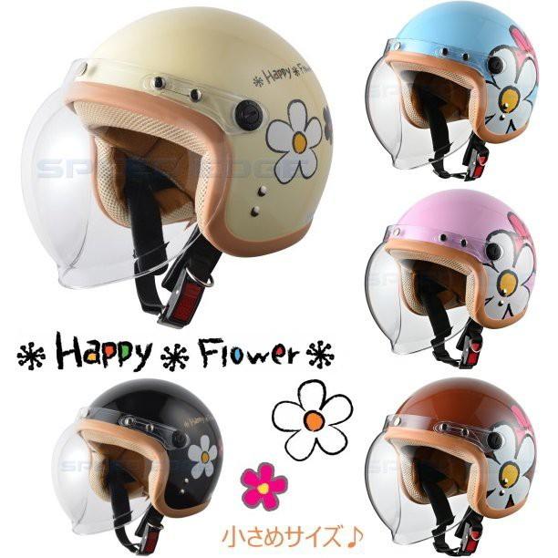 【レディース・キッズ】 ジェットヘルメット ハッ...