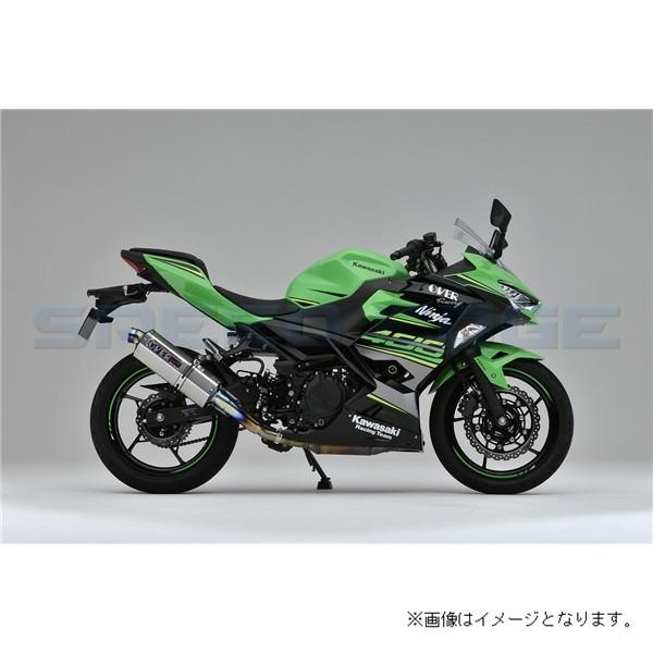 [17-722-03] OVER RACING(オーバーレシング) TT-F...