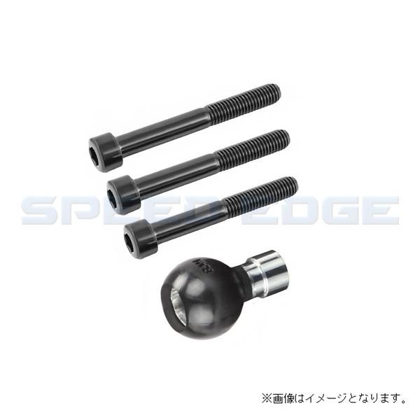 [RAM-B-367U] RAM MOUNTS(ラムマウント) M8ボルト...