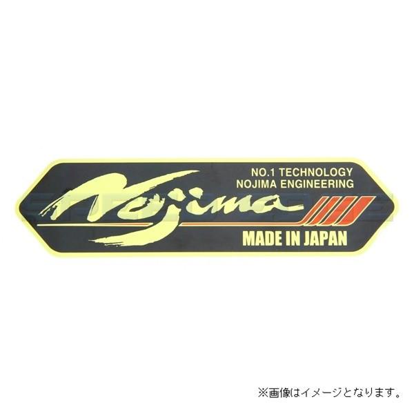 [NM-ST5] NOJIMA(ノジマ) ノジマステッカー ブラ...