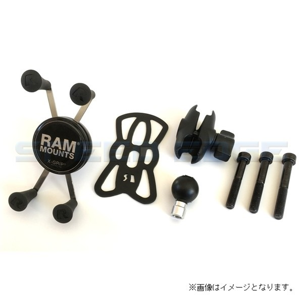 [RAM-PL1] RAM MOUNTS(ラムマウント) Xグリップ&...