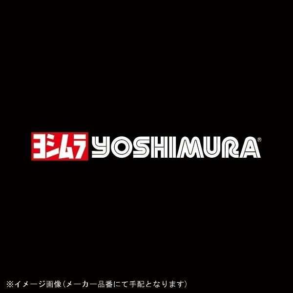 [415-004-0200] ヨシムラ ジョイントコード 1.3M ...