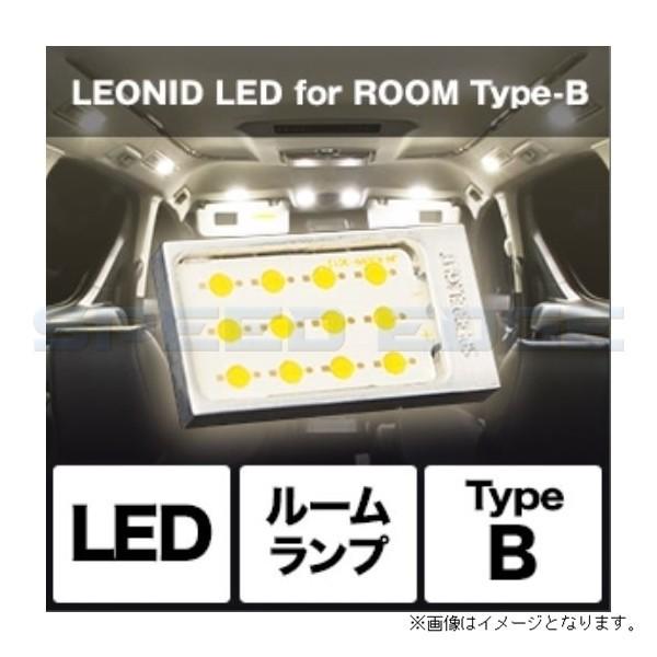 [SHLRB] スフィアライト LEONID LED for ROOM Typ...