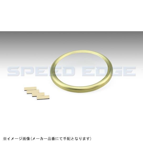 [203-5262] KIJIMA(キジマ)メーターリング ブラス...