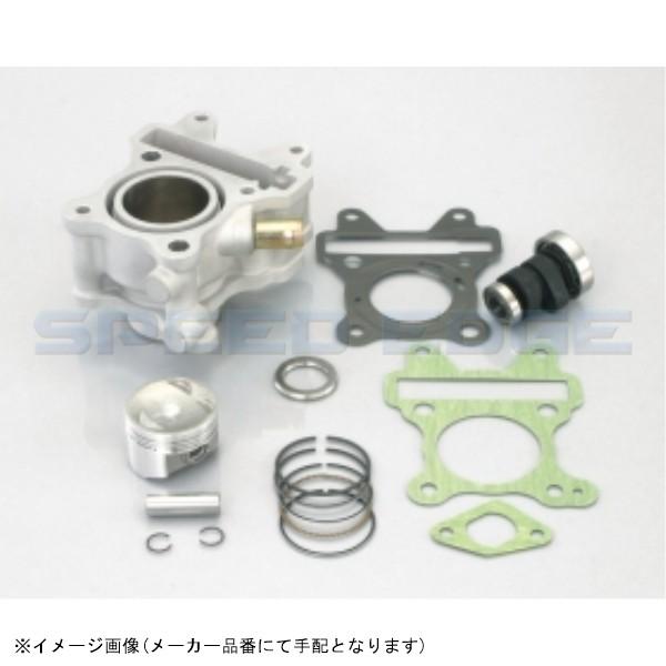 [212-0089000] KITACO(キタコ) 63cc LIGHT ボアア...