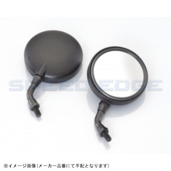 [675-0631051] KITACO(キタコ) Z-2ミニミラー シ...