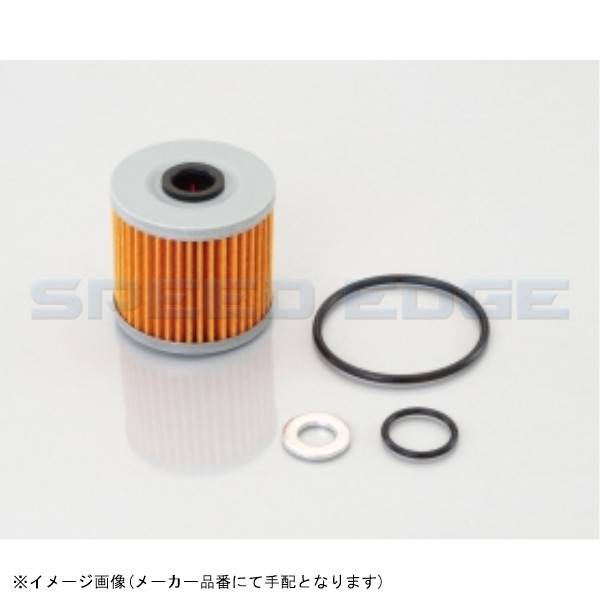 [70-390-04040] KITACO(キタコ) オイル交換フルSE...