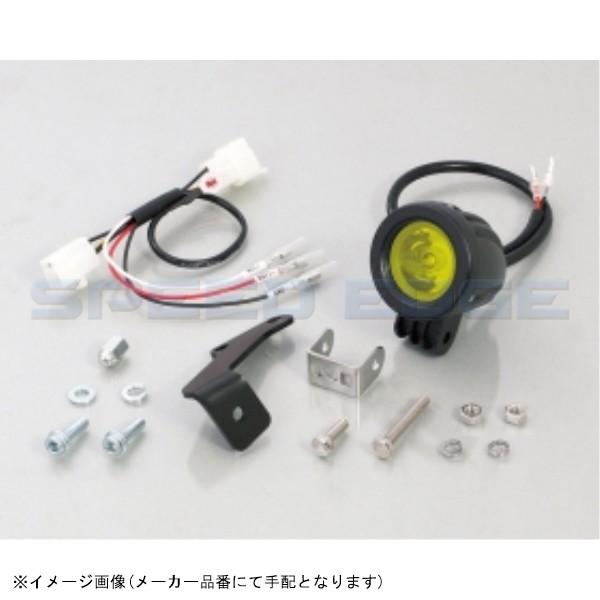 [800-1300380] KITACO(キタコ) LEDシャトルビーム...