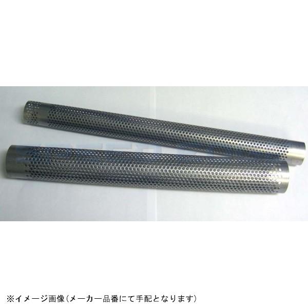 [SPMS50450] NOJIMA(ノジマ) パンチングパイプ Su...