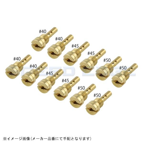 [783105-10] POSH(ポッシュ) 3オーバーサイズパイ...